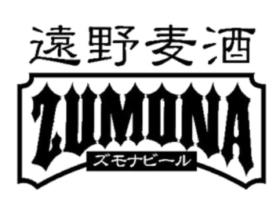 遠野麦酒(ズモナビール)_ロゴ1