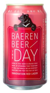 ベアレンビール(イノベーションレッドラガー)_缶イメージ1