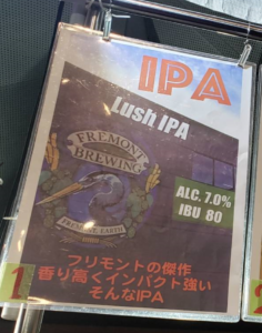 Fremont Brewing(Rush IPA)_POP01
