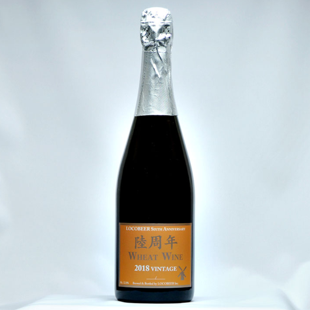 ロコビア(バレルエイジド ウィートワイン2018)_イメージ1