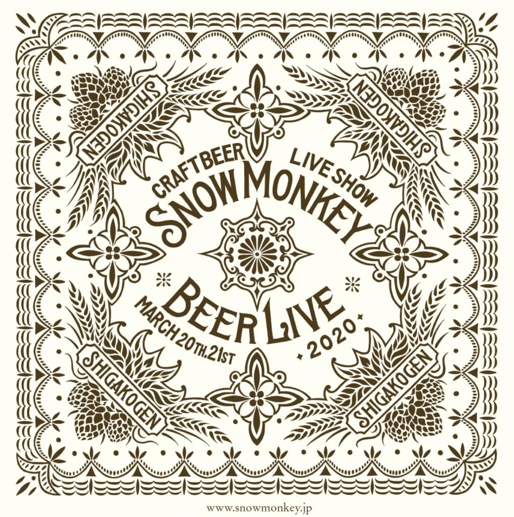 SNOW MONKEY BEER LIVE 2020(イメージ3)