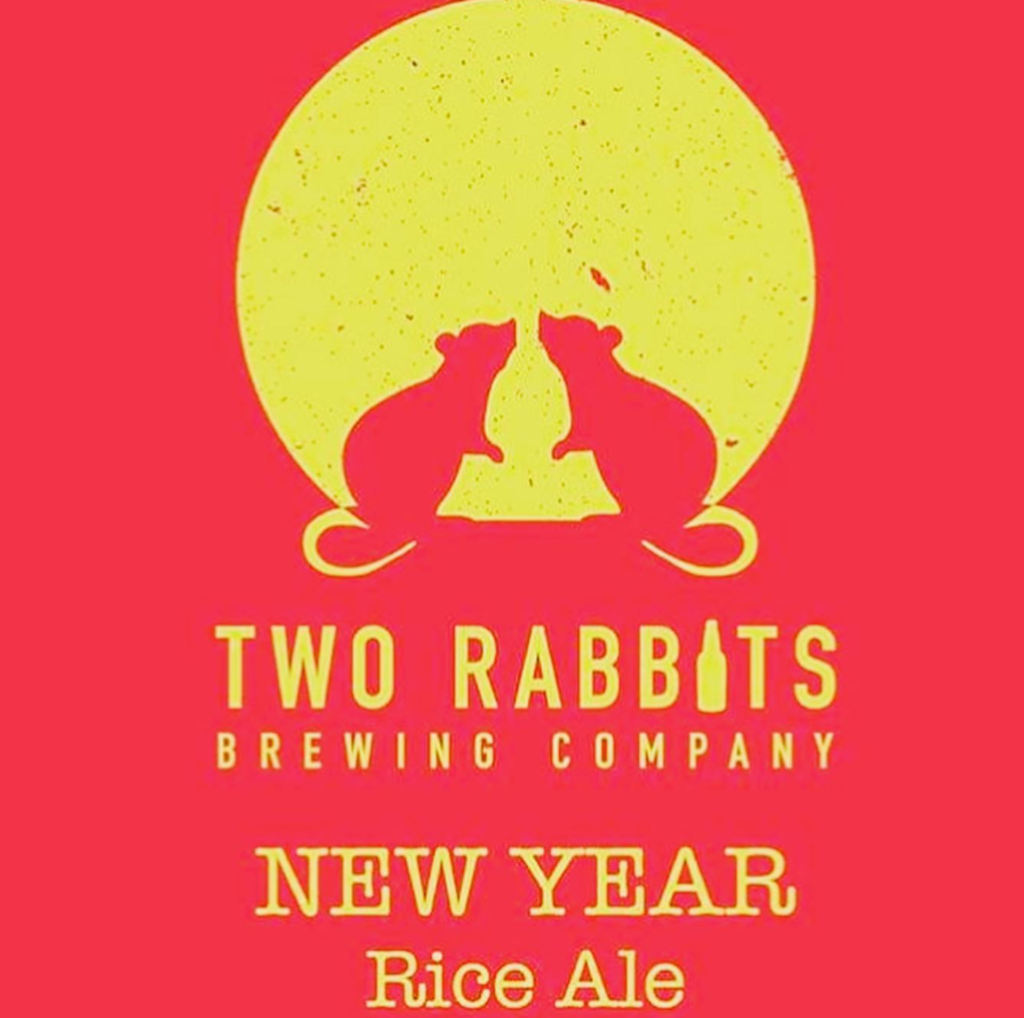 Two Rabbits Brewing(NEW YEAR RICE ALE)_イメージ1