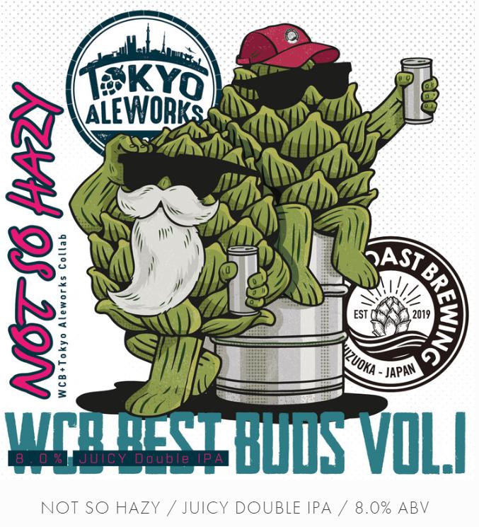 West Coast Brewing×Tokyo Aleworks(NOT SO HAZY)_flyer01