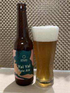 8Peaks Brewing(Yai Yai Pale Ale)_02