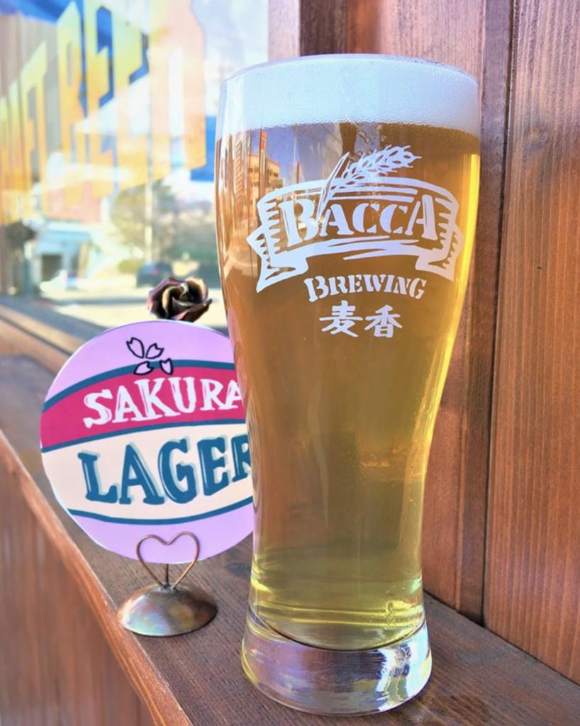 Bacca Brewing((さくらラガー)_イメージ01