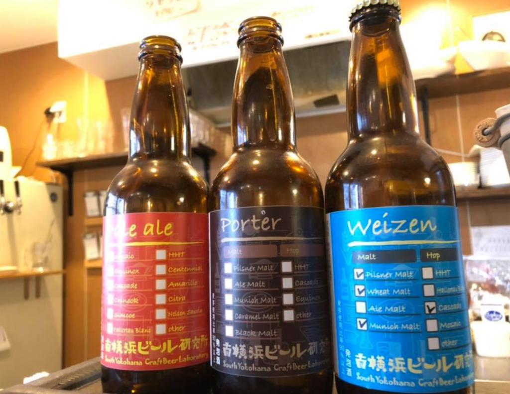 南横浜ビール研究所(イメージ)_03