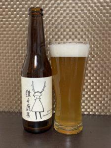 箕面ビール × 秋鹿酒造(猿山鹿男)_ボトル01
