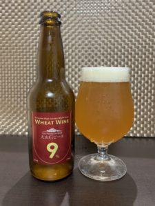 大山Gビール(ウィートワイン2019)_ボトル02