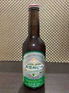 南信州ビール(南信州IPA)_ボトル01