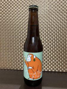 箕面ビール(おさるIPA)_ボトル01
