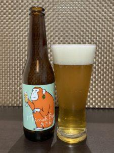 箕面ビール(おさるIPA)_ボトル02