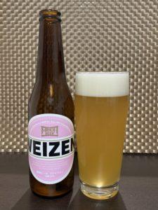 箕面ビール(ヴァイツェン)_ボトル02