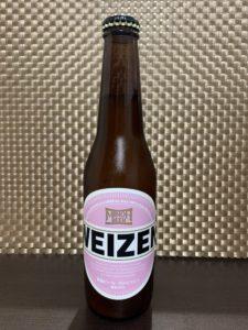 箕面ビール(ヴァイツェン)_ボトル01