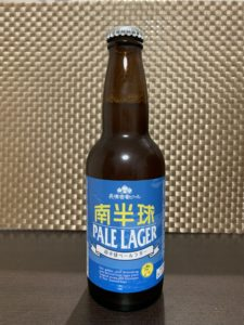 長濱浪漫ビール(南半球ペールラガー)_ボトル01