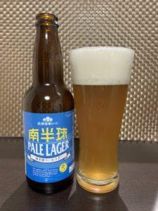 長濱浪漫ビール(南半球ペールラガー)_ボトル02