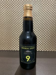 大山Gビール(インペリアルスタウト2019)_ボトル01