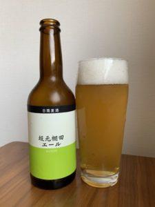 日南麦酒(坂元棚田エール)_ボトル02