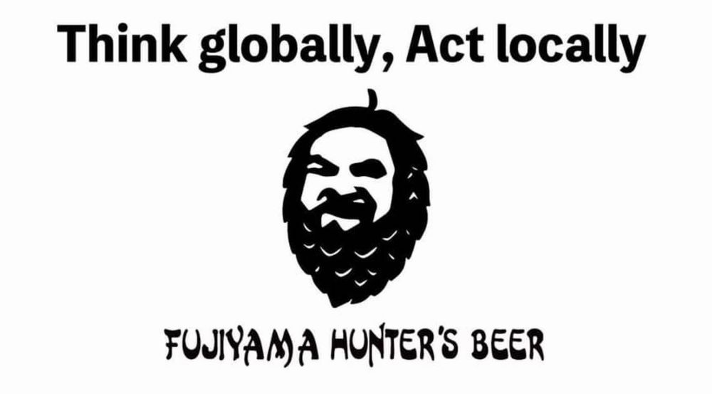 フジヤマハンターズビール(ロゴ)_01NEW