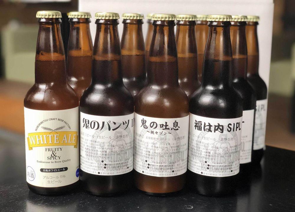 のぼりべつ地ビール鬼伝説(オンラインショップセット)_01