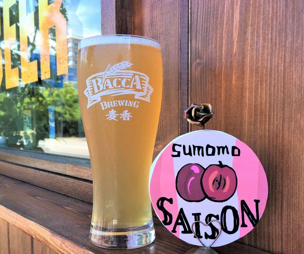 Bacca Brewing(スモモセゾン)_イメージ01