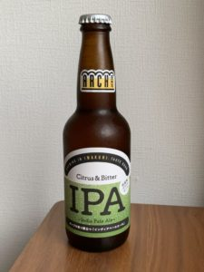 arch brewery_ipa 20200826_bottle01