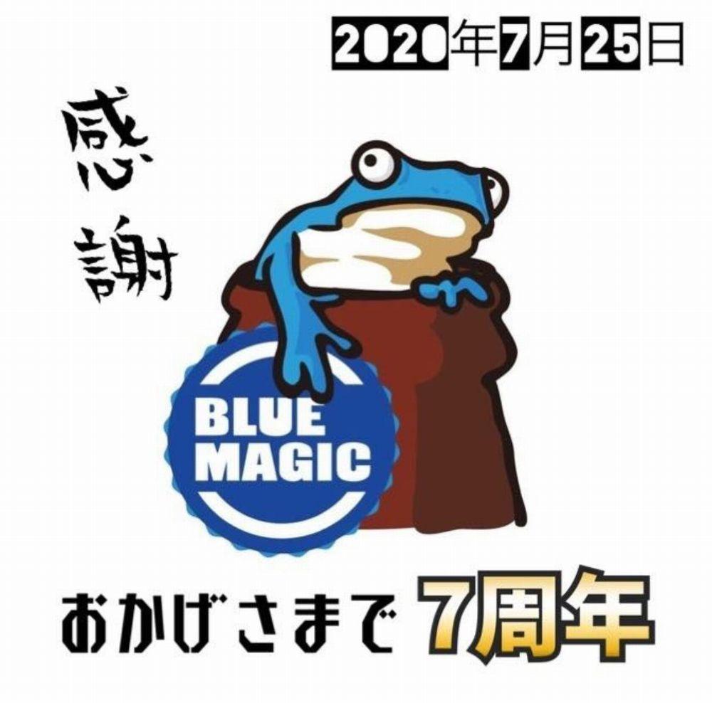 ブルーマジック(7周年記念)_イメージ01