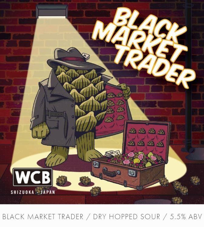 ウエストコーストブルーイング(ブラックマーケットトレーダー)_webフライヤー01