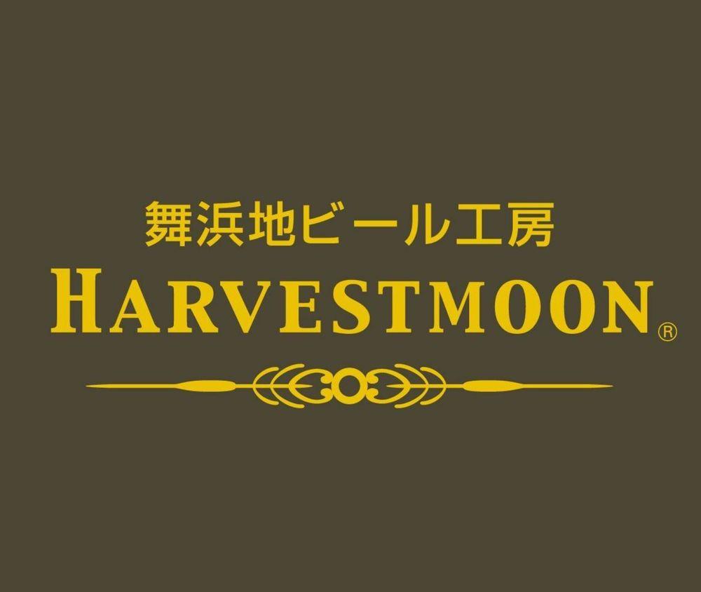 ハーヴェストムーン(ロゴ)_01new
