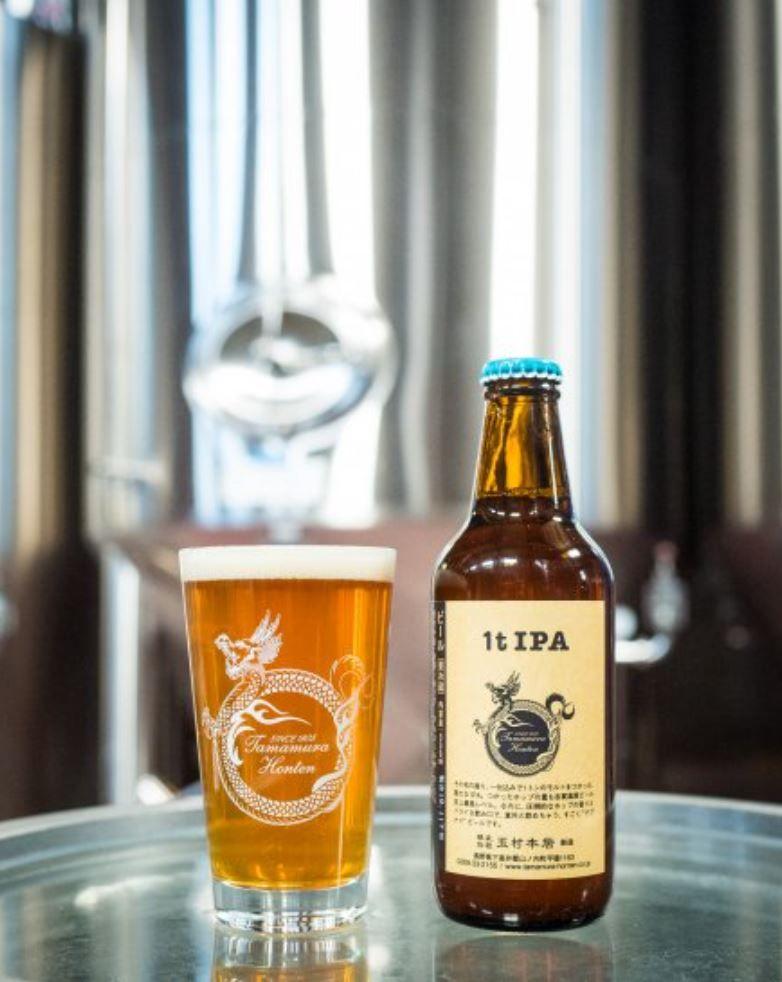 志賀高原ビール(1t IPA/2020)_イメージ1