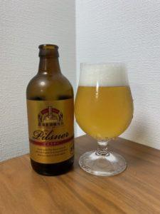 雲海麦酒醸造所(ピルスナー)_ボトル02