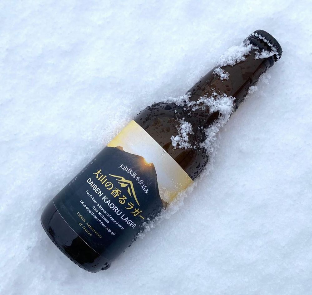 大山Gビール(大山の香るラガー/2020)_イメージ01