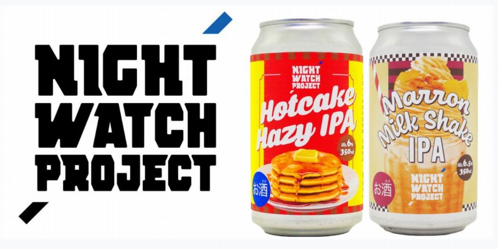 Far Yeast Brewing(NIGHT WATCH PROJECT)_イメージ01