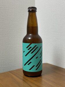 rise&win brewing_kikk ipa 2020_20210127_bottle01