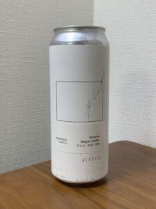VERTERE(ネストータス/2020)_缶01