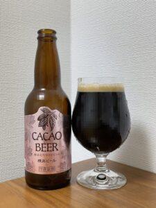 横浜ビール(横浜元町カカオビール)_ボトル02
