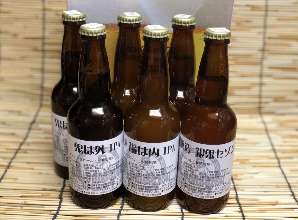 のぼりべつ地ビール鬼伝説(節分ビールセット)_ボトルイメージ01
