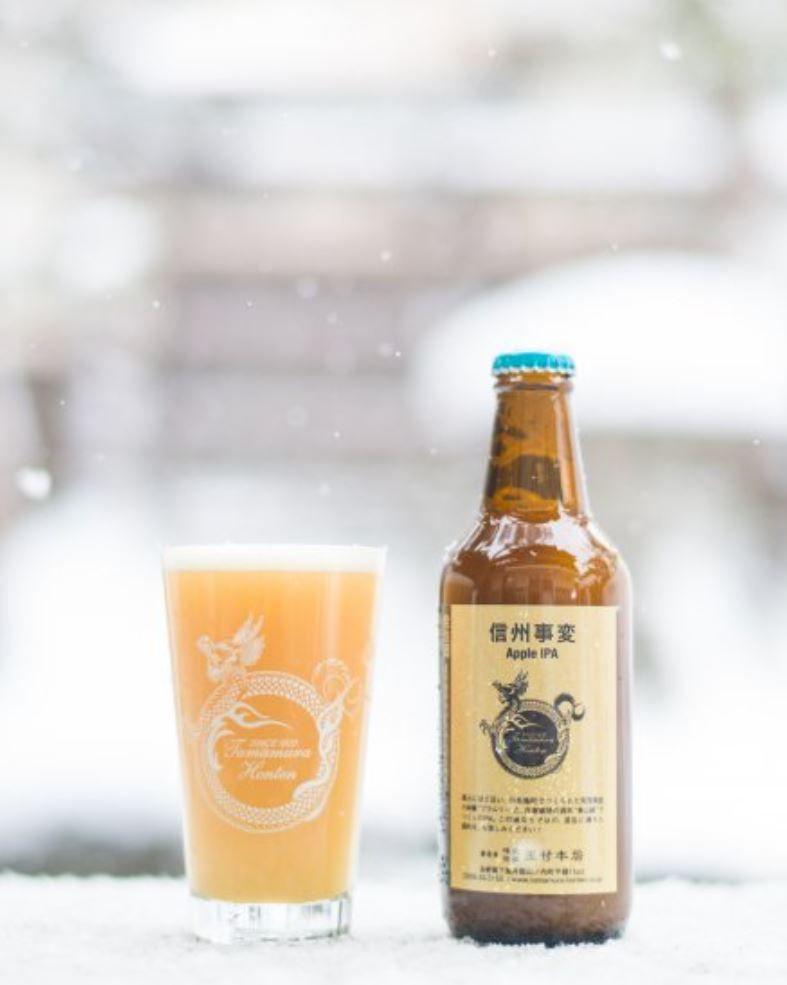 志賀高原ビール(信州事変/2021)_イメージ01