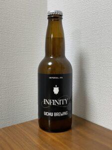 うちゅうブルーイング(インフィニティ/289)_ボトル01