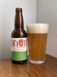 dd4d brewing(ポンカンヘイジートリプルIPA)_ボトル02