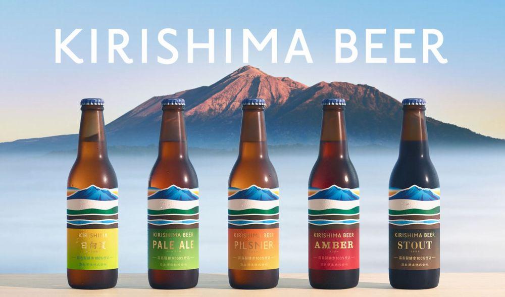 霧島ビール(トップイメージ)_イメージ01