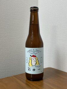 箕面ビール(彩田一/グレープフルーツVer.)_ボトル01