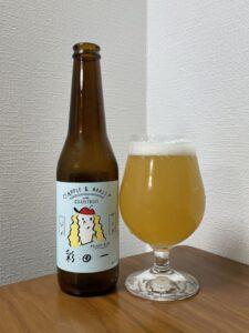 箕面ビール(彩田一/グレープフルーツVer.)_ボトル02