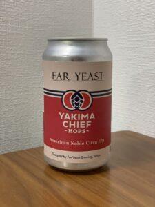 Far Yeast Brewing×yakima chief hops(アメリカンノーブルシトラIPA)_缶01