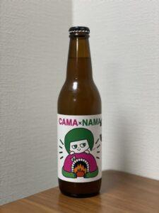 カマドブリュワリー × Namachaん Brewing(CAMA×NAMA 3IPA)_bottle01