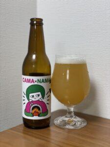 カマドブリュワリー × Namachaん Brewing(CAMA×NAMA 3IPA)_bottle02