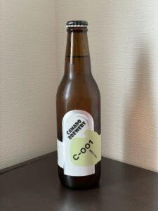 カマドブリュワリー(C-001 -BRUT IPA-)_ボトル01