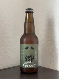 大山Gビール(トリプル八郷)_ボトル01