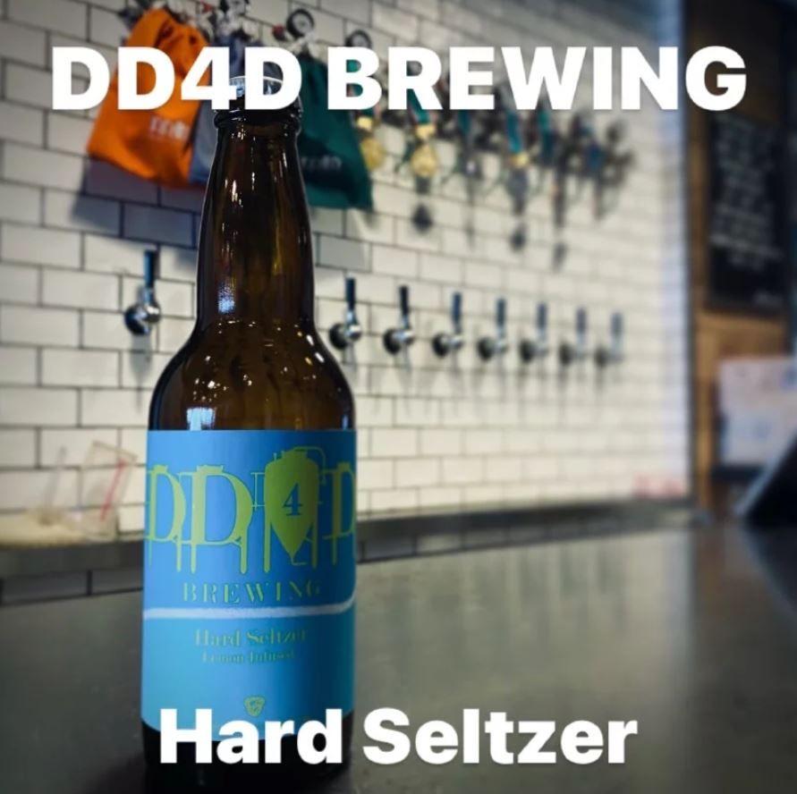 dd4d brewing(レモンインフューズド)_イメージ01