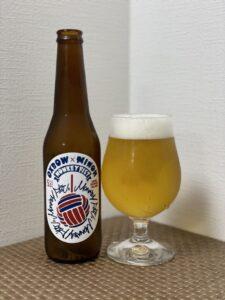 箕面ビール × Oxbow Brewing(モンキーフィスト)_bottle02