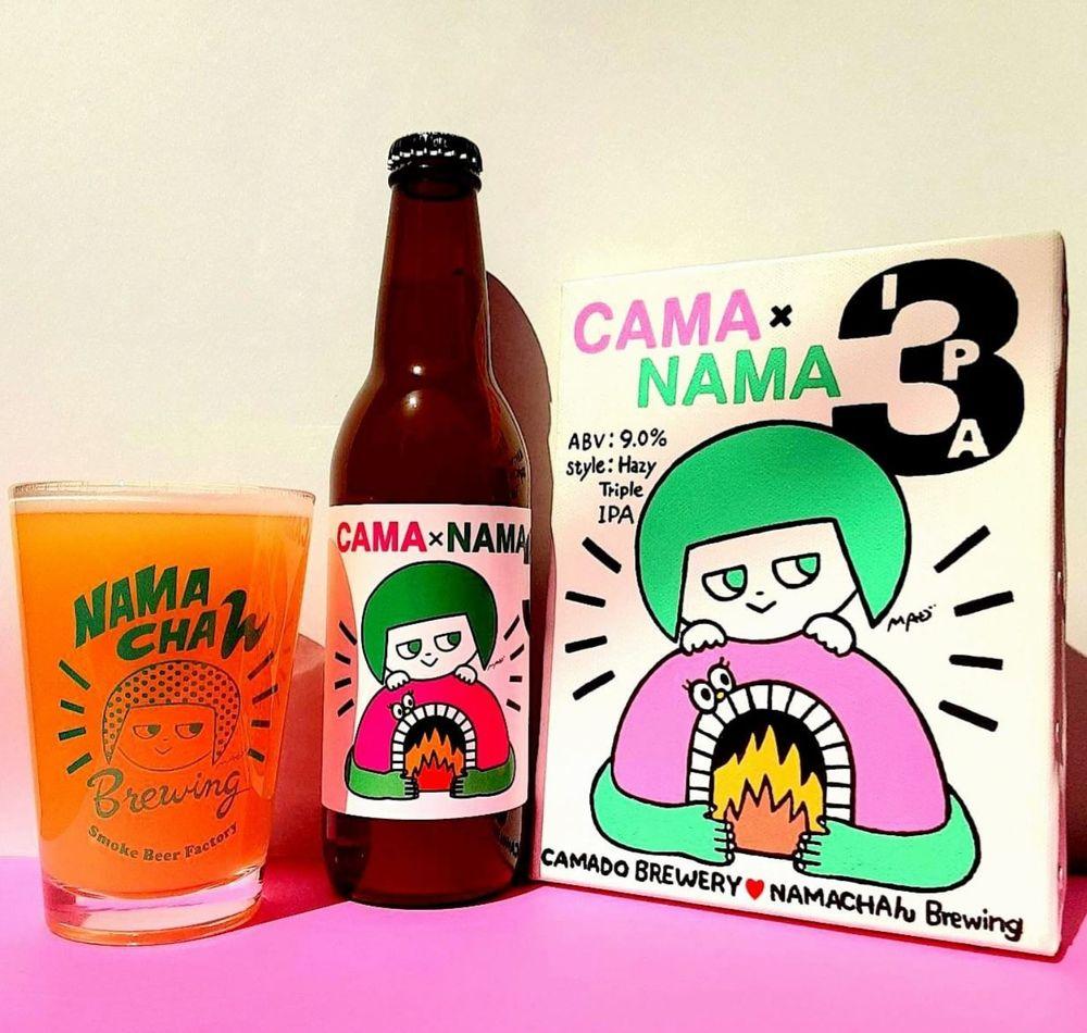 カマドブリュワリー × Namachaん Brewing(CAMA×NAMA 3IPA)_イメージ01
